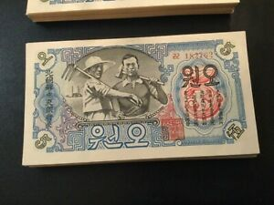 1947 KOREA PAPER MONEY - 5 WON P-9 BANKNOTES (LOT OF 94 NOTES)!