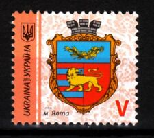 UKRAINE 2017-34 Definitive: Heraldry Town Arms. Letter Value V with 2017-III MNH