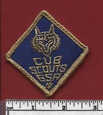 Cub Scout Pack Committee Leader Position Patch 1967 - 1970