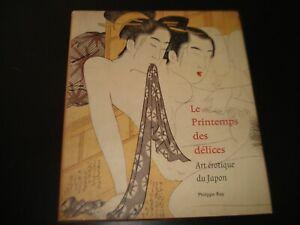 CURIOSA - ART EROTIQUE DU JAPON - LE PRINTEMPS DES DELICES