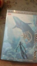 blue submarine no 6 complete collection dvd