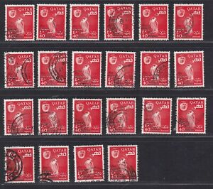 Qatar 1966 Selection of Fine Used New Currency Overprints 40d on 40np x22 CV£792
