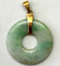 Vintage Chinese 18K Solid Gold and Natural Jade Disc Pendant