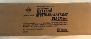 Fewture EX Chogokin Getter 1 Robot Parts Set Black repaint ver. New