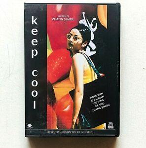 Keep cool film di Zhang Yimou DVD Cina tratto da I racconti della sera Shu Ping