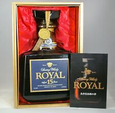 Suntory Royal 15 Year Old Japanese Whisky 700ml