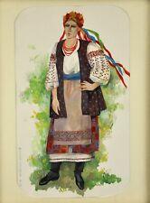 Vintage Ukrainian Folk Costume Design, Initialed and Dated 1991.  (BI#MK/200113)