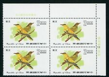 Free China 1977 Taiwan Birds $2.00 Scott 2033 MNH Corner Margin Block C916