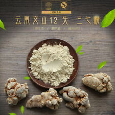 Organic Premium Sanqi Powder Sanchi Ginseng Root One of The Best-known Herbs