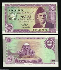 PAKISTAN 5 RUPEES P44 1997 x 100 PCS Lot Full BUNDLE COMMEMORATIVE UNC BANK NOTE