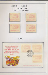 XC67430 Hong Kong 1988 year of the dragon ATM stamps fine lot MNH