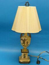 French Empire Revival Lamp : ROMAN GODDESS REFLIEF