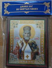 St Nicholas Gold Silver Foil WOOD  icon