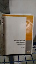 Original Case 580 Super L Series 2 Loader Backhoe Parts Catalog Manual