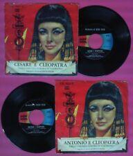 LP 45 7'' HEINO REESE Cesare e cleopatra Antonio italy CIAK CK 5022 no cd mc dvd