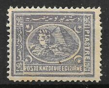 EGYPTE : KHEDIVIAL SPHINX & PYRAMIDE DE CHEOPS N° YT 19 NEUF * GOMME CHARNIERE