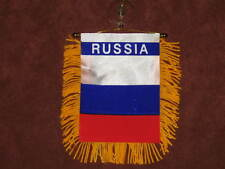 "RUSSIA FLAG MINI BANNER 4""x6"" CAR WINDOW MIRROR RUSSIAN"