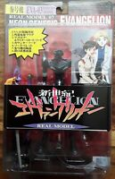 Neon Genesis Evangelion Real Model 7 Eva-03 Production Model Rare