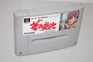 Hana no Keiji - Kumo no Kanata ni Japan Nintendo Super Famicom sfc game