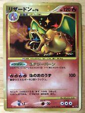 Charizard Pokemon 2008 Holo Stormfront  Japanese 092/092 VG
