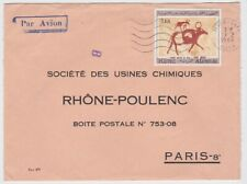 Algeria 1966 airmail cover commercial to Paris Rock Painting sg451
