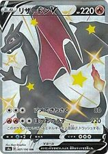 Pokemon card Japanese s4a 307/190 Charizard V SSR