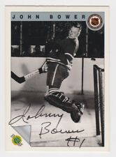 1991/92 ULTIMATE JOHN BOWER AUTO AUTOGRAPH SIGNED CARD #32 JSA D 2017