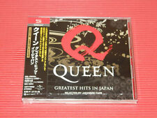 2020 JAPAN SHM CD QUEEN GREATEST HITS IN JAPAN SELECTED BY JAPANESE FANS