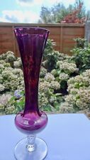 ANTIQUE TRANSLUCENT PURPLE  GLASS VASE  8 INCHES  BARLEY TWIST GORGEOUS ITEM