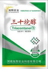 Triacontanol 99% 5g Plane growth regulator PGR Tissue Culture TC
