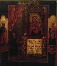 Antigüedad 19C Ruso Pintado a Mano Ortodoxo Icono de la Unexpected Alegría