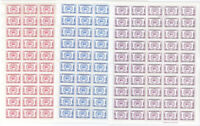 Cambodia Stamps # 73-75 Mint NH Set of Sheets Scott Value $95.00