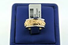 14k Two-Tone Fancy Laides Wide Band, 8mm, 8.1gm, Size 6