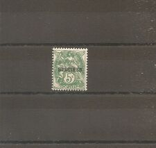TIMBRE FRANCE FRANKREICH COURS INSTRUCTION N°111 CI 1 NEUF* MH SPECIMEN