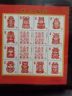 China 2005 12 animals zodiac sheetlet MNH
