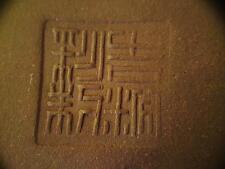 Miniatura Tetera Yixing chino con remate de tapa de mariposa sello Square marca