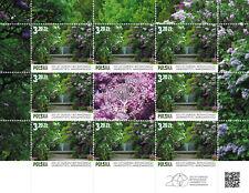 Full Sheet 4638 ** 2018 POLAND  Botanical Garden of the University Flowers Tree