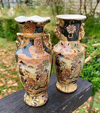Pair Of 2 Vintage Pottery Vases Ceramic Japanese Oriental Geisha Raised Gilding