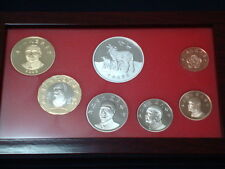 Taiwan  2003 Year of the Sheep silver Coin set  w/special case