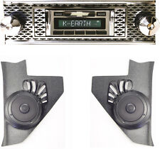 1955 Chevy Bel Air Radio + KickPanels + Free AUX Cable Stereo 230 **