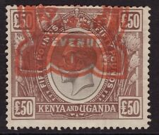 Kenya and Uganda 50 Pounds fiscally used SG 103