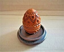 More details for antique & highly decorated skilfully carved victorian coquilla nut - beautiful!