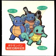 POKEMON STICKER Carte JAPANESE 50X50 TISSU N° BLASTOISE WARTORTLE SQUIRTLE 10th