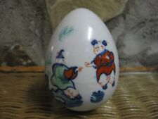 Vintage Rare Chinese Children Karako At Play Polychrome Ceramic Collectible Egg
