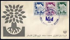 SAUDI ARABIA 1960 REFUGEE SET ON FDC WITH CACHET