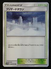 JAPANESE Pokemon Card Blizzard Town 049/054 SM10b Sky Legend NM/M