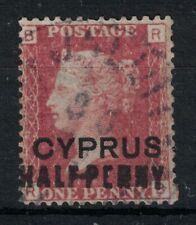 CYPRUS, SG7 PLATE 215, FINE USED, CAT £950.