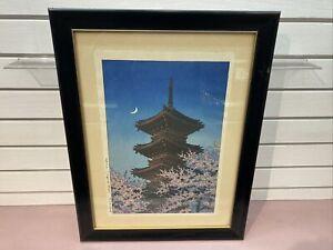 "1948 Kawase Hasui ""Evening Glow in Spring Toshogu Shrine Ueno"" Woodblock Print"