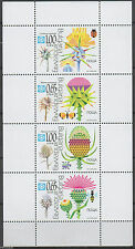 BULGARIA 2012 FLOWERS PRICKLY PLANTS BUTTERFLY BEE LADYBUG BEETLE  M/S MNH