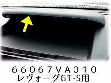 JDM OEM SUBARU MFD COVER TOP COVER BLUE Stitch Leather LEVORG GT-S GENUINE JAPAN